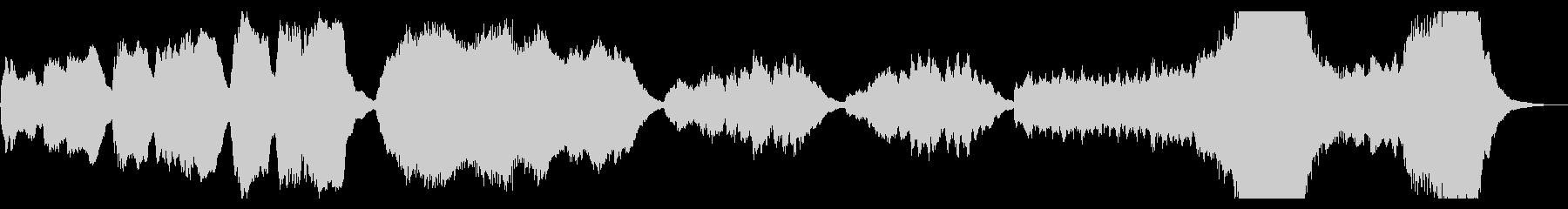 バッハ・トッカータとフーガ原曲・オルガンの未再生の波形