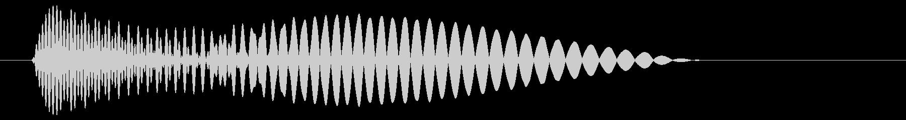 ポン、ポッという短くて低い効果音の未再生の波形