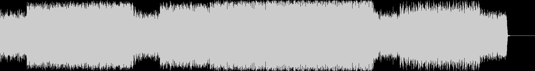 暗く激しい逃げまとう怪しいイメージの未再生の波形