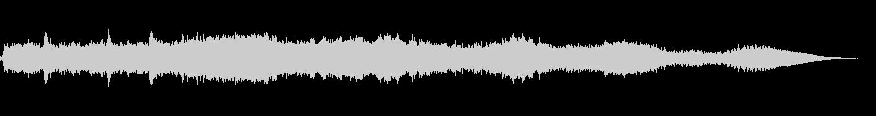 ラジアルアームのこぎり:いくつかの...の未再生の波形