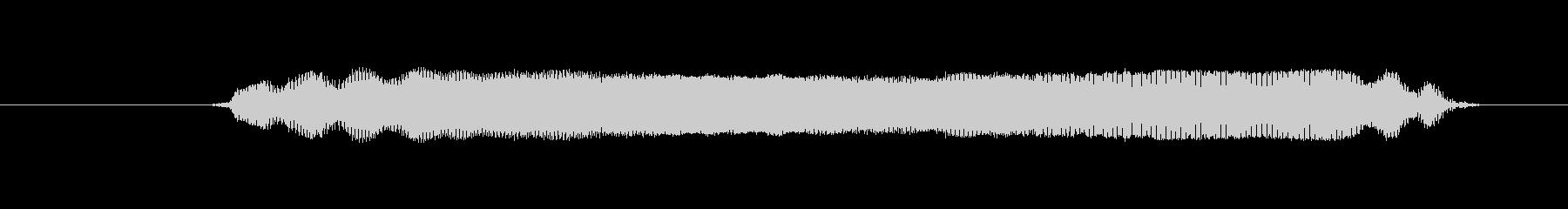 鳥 の 獲物 イーグルコール08の未再生の波形