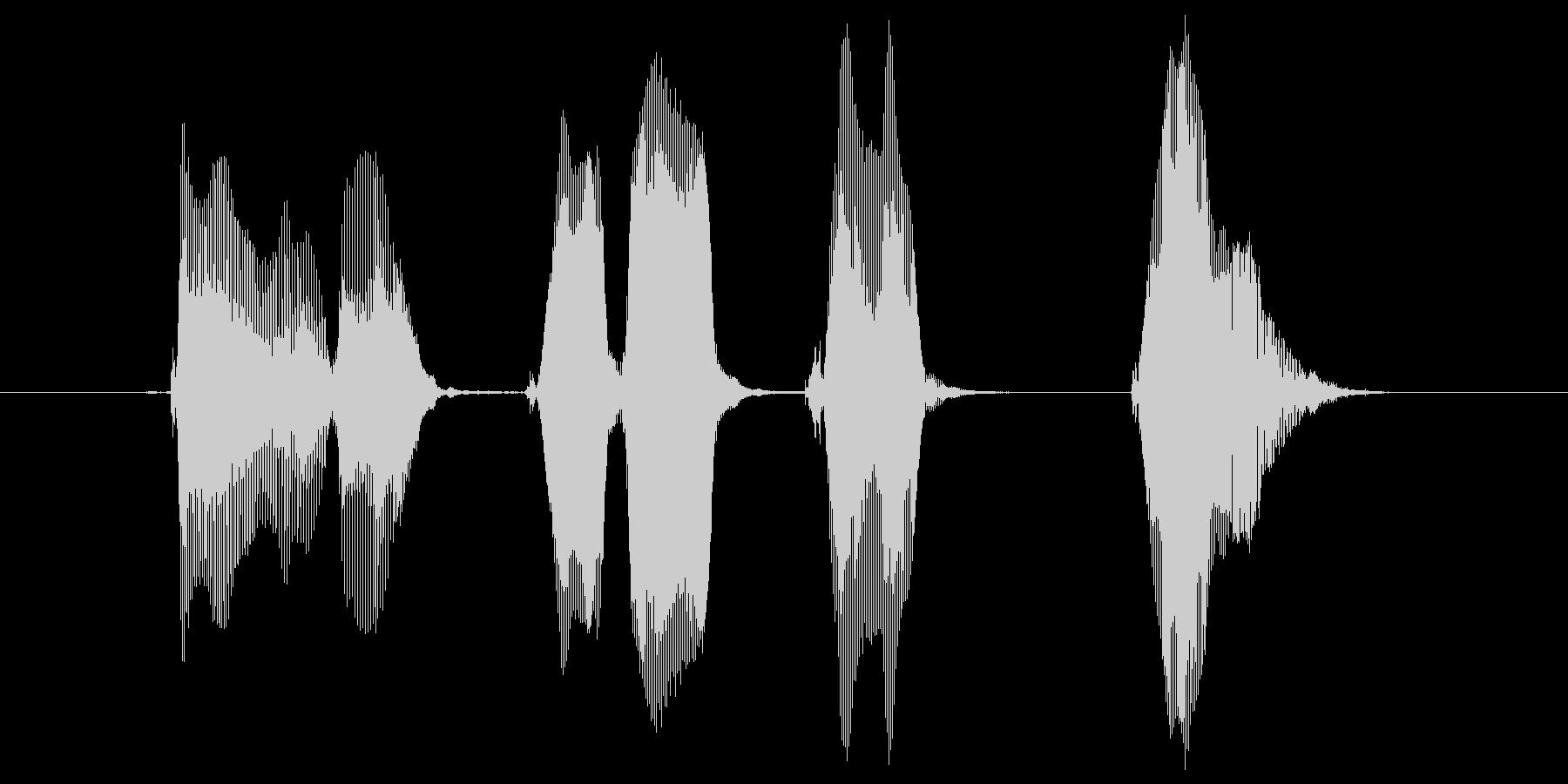 トリプルチョップ!の未再生の波形