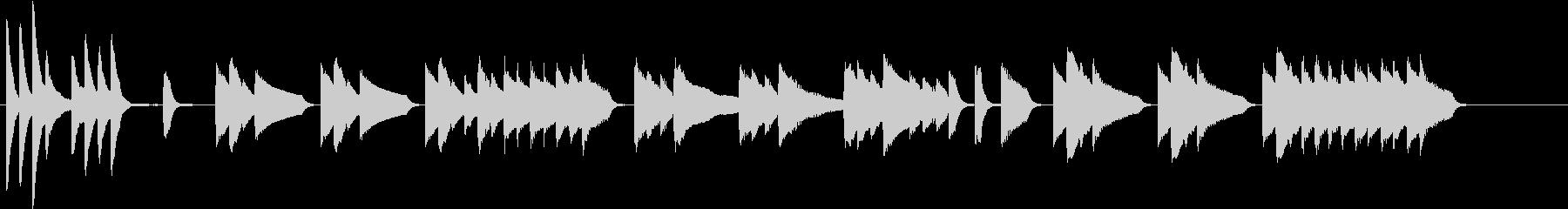 短いコミカルなピアノ曲の未再生の波形