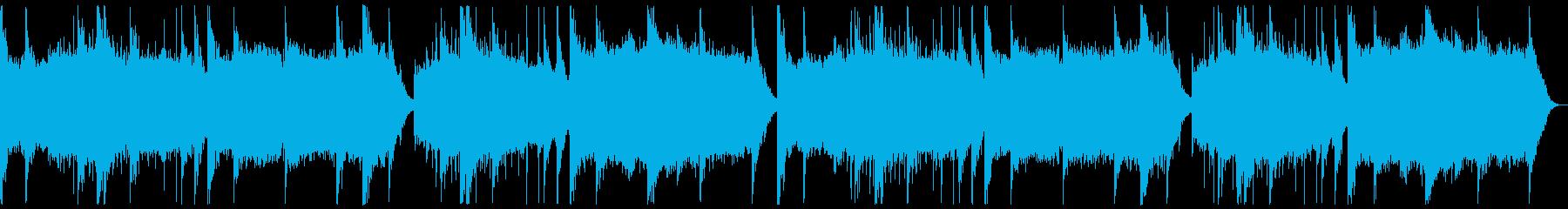 雅楽風1の再生済みの波形