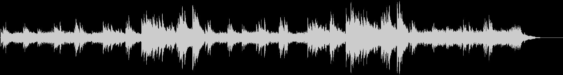 ピアノ、ストリングス、ギター、シン...の未再生の波形