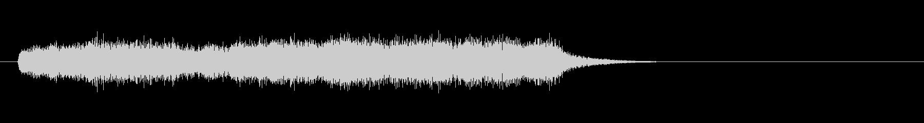 テーマ33:オルガンスティンガーの未再生の波形