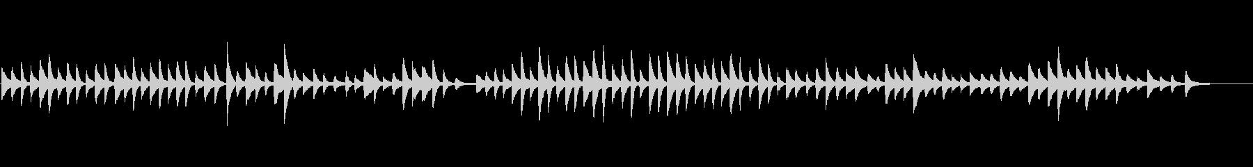クラシックピアノ「病気のお人形」の未再生の波形