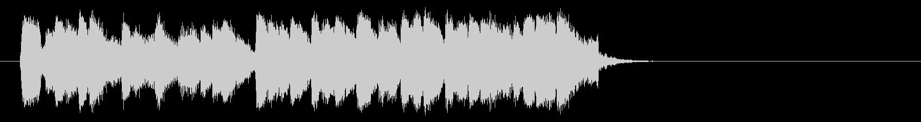 懐しいビッグバンドジャズ(サビ)の未再生の波形