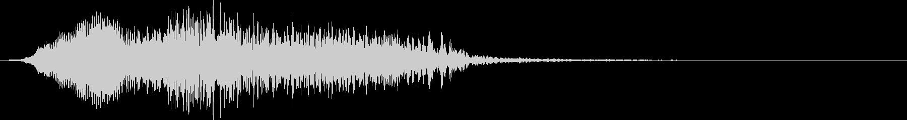 【ホラー・ゲーム】モンスターの声_02の未再生の波形