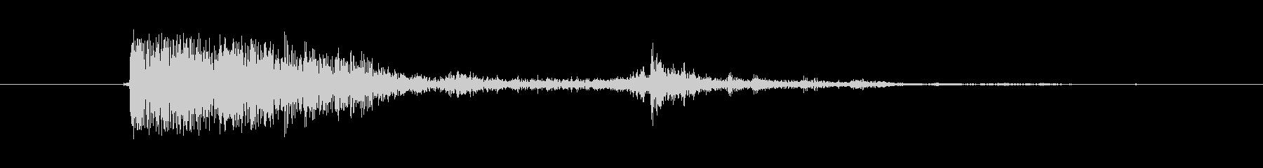 ザザッ、ザシュッ(鈍い刺す音)の未再生の波形