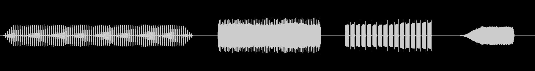 空間電子ビープ音、電子アラーム、高...の未再生の波形
