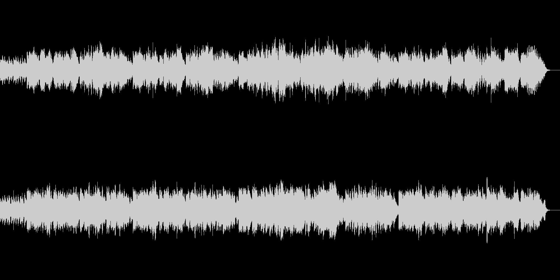 フルートとハープの穏やかなクラシック曲の未再生の波形