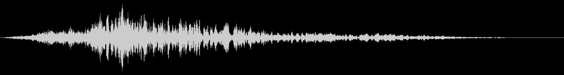 シューシュン!:力強くその場を立ち去る音の未再生の波形