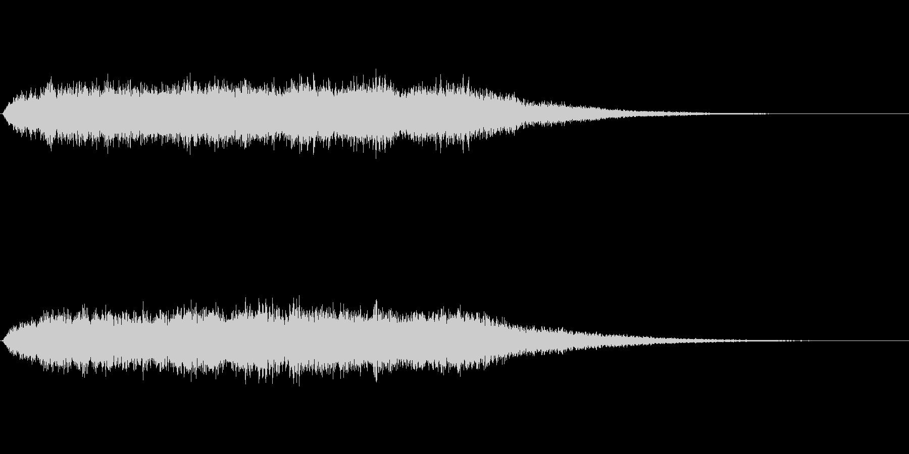 神秘的な音です の未再生の波形