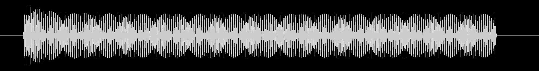 電話8の未再生の波形