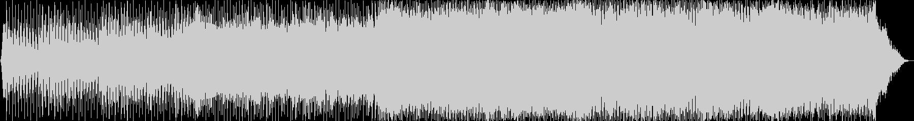 切なくメロウなノリノリのEDM曲の未再生の波形