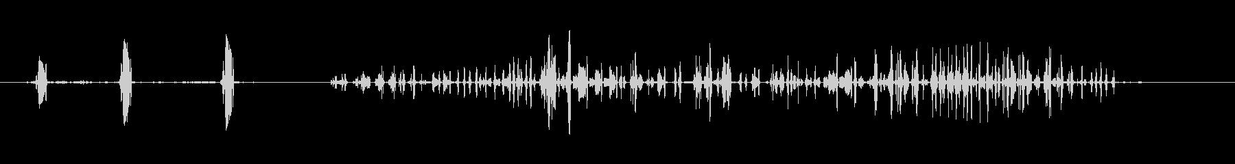 ホワイトキュレタの未再生の波形
