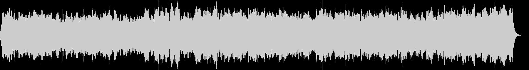 バッハのような重厚で三声のバロック曲の未再生の波形