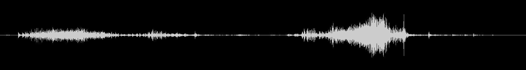 ジッパーを開ける音1の未再生の波形
