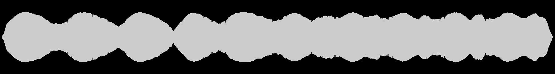 不安低音フオーンフオンフォンフンホーンの未再生の波形