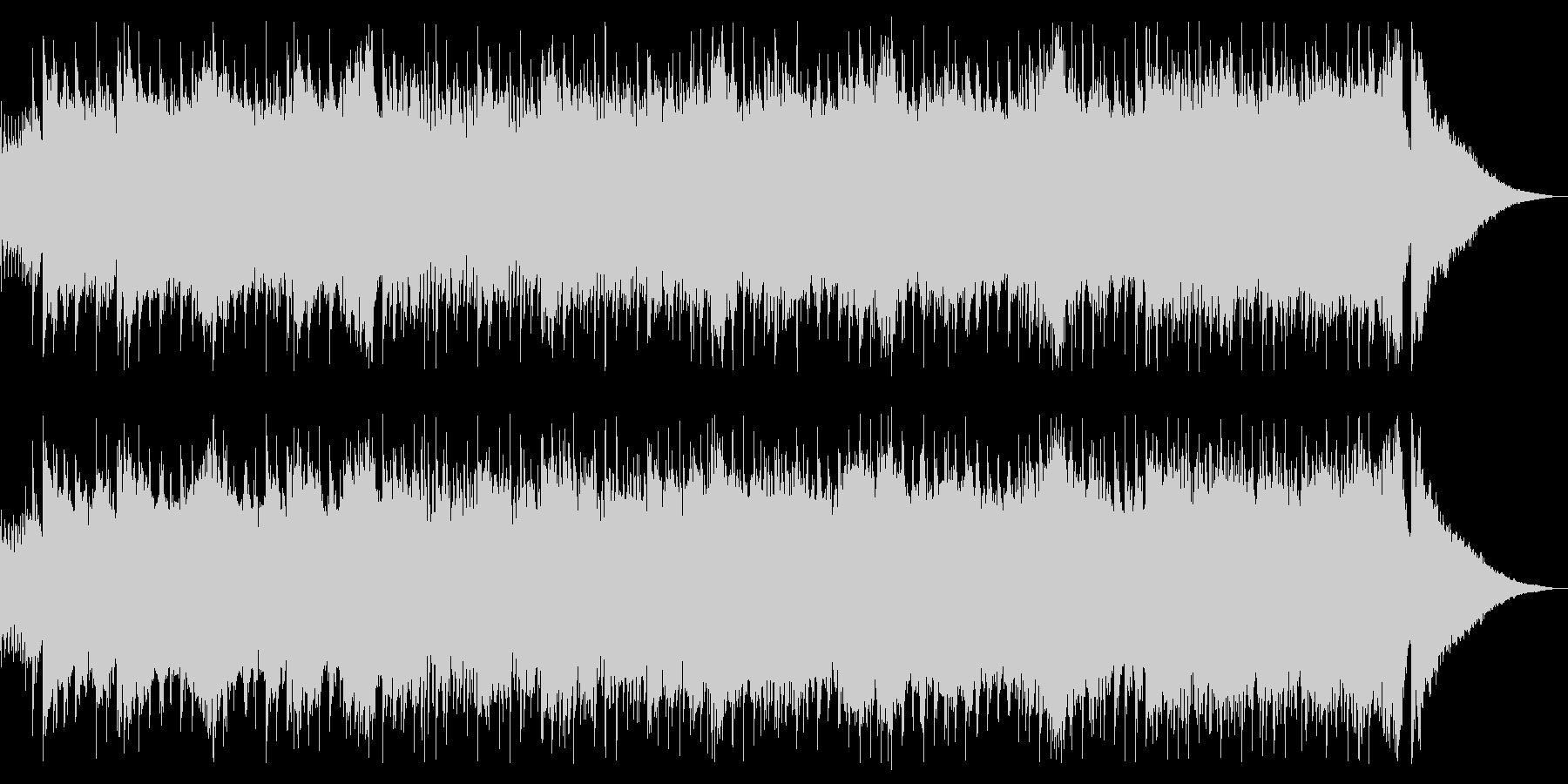 パワフルな近未来的シンセサウンドの未再生の波形