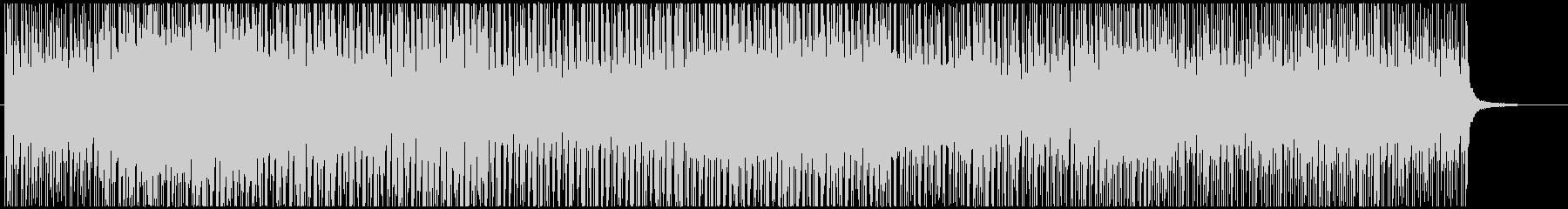 トロピカルなボサノバ風の未再生の波形