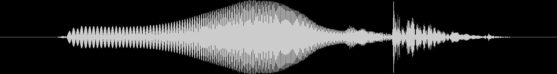 シングルウォーターバブルドロップ、...の未再生の波形