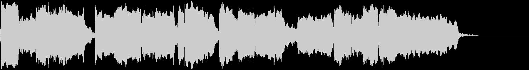 ソプラノサックスとギターのジングルの未再生の波形