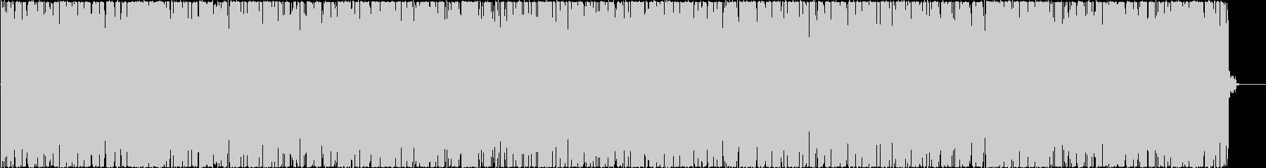 攻撃!の未再生の波形