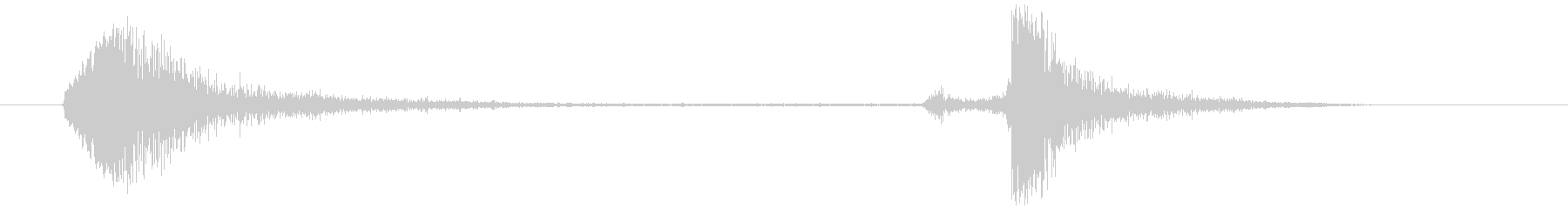 ホチキスで留める(カッシュ)の未再生の波形