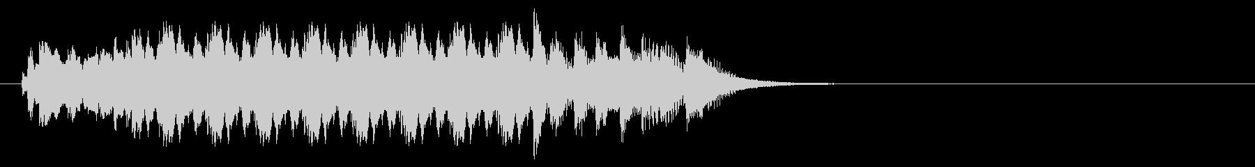 和風 琴 フレーズ2の未再生の波形