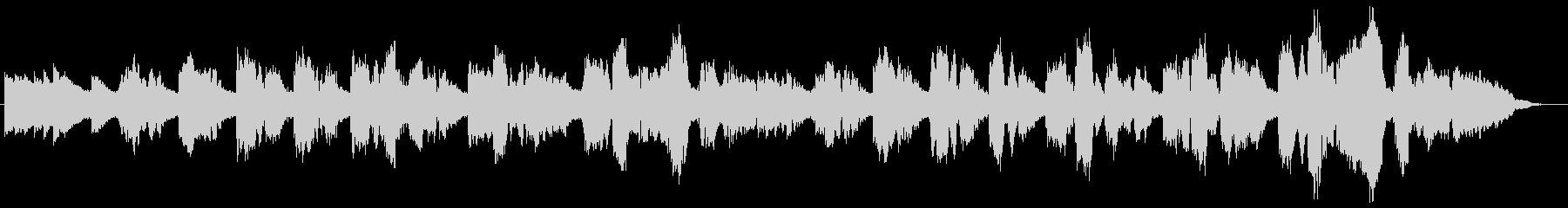 ソプラノコーラスによる清らかな歌声の未再生の波形