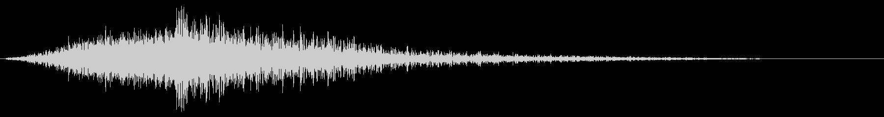 Razor Edge Whooshの未再生の波形