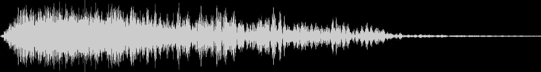ドラゴンの鳴き声(短め)の未再生の波形