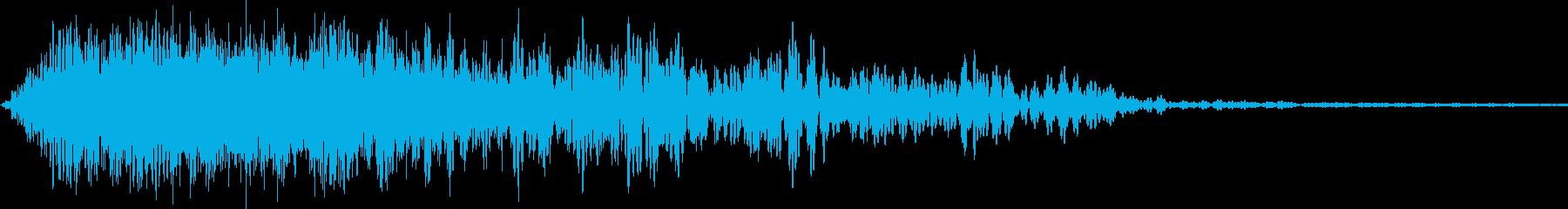 ドラゴンの鳴き声(短め)の再生済みの波形