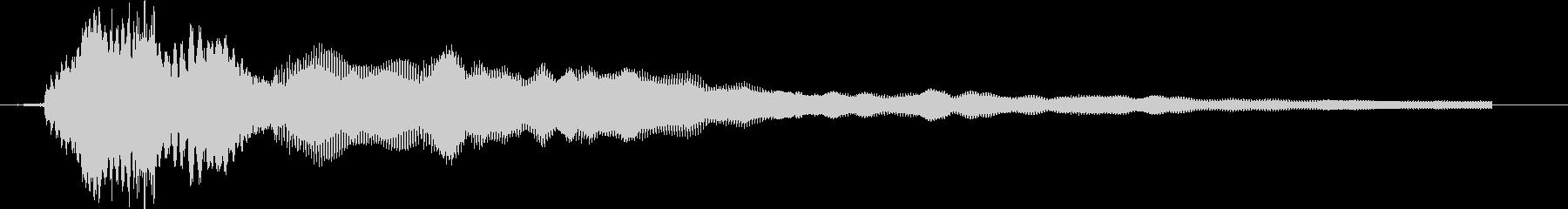 きゅいーんの未再生の波形