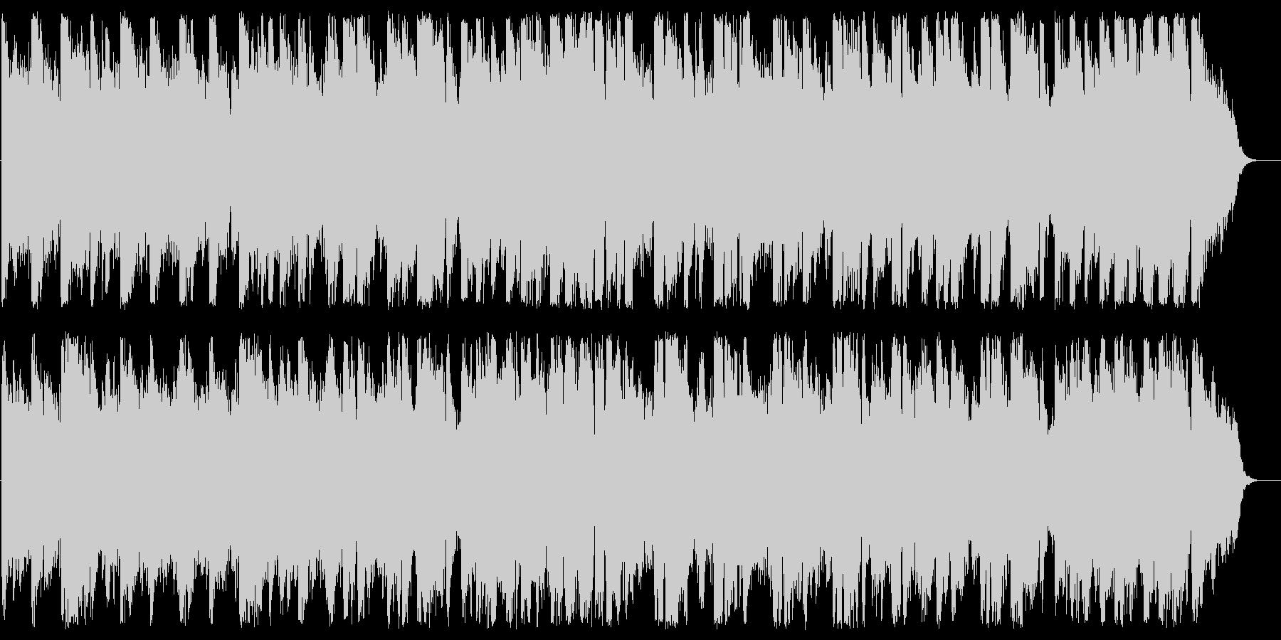 フルートが奏でる情景的なBGMの未再生の波形