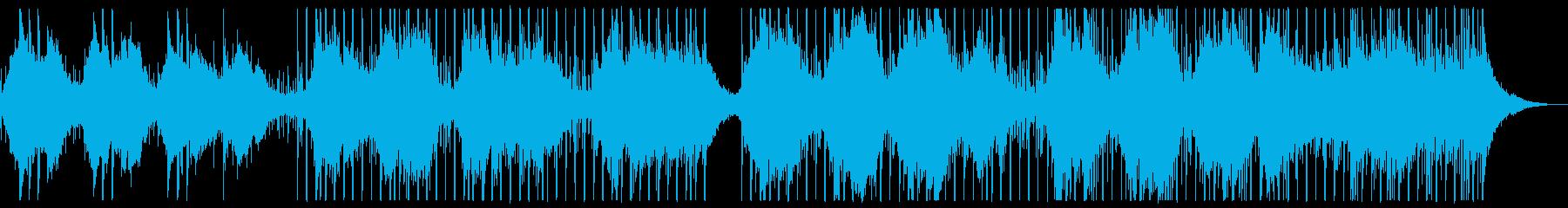 ダークでムーディーな緊張感とヒップ...の再生済みの波形
