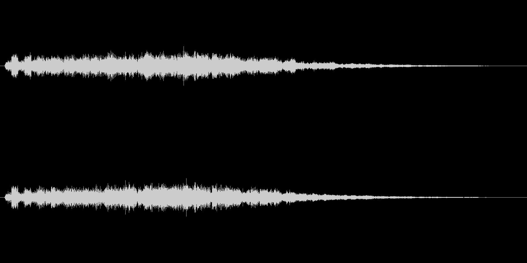 キラキラーン(氷の魔法、エフェクト)の未再生の波形