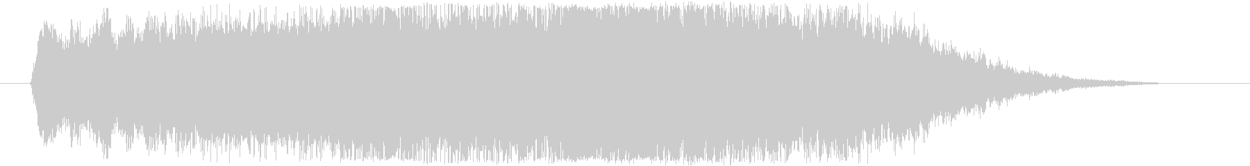 エレクトロ_ハイクオリティージングル_5の未再生の波形