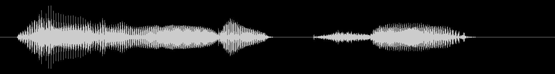 ラウンド2の未再生の波形