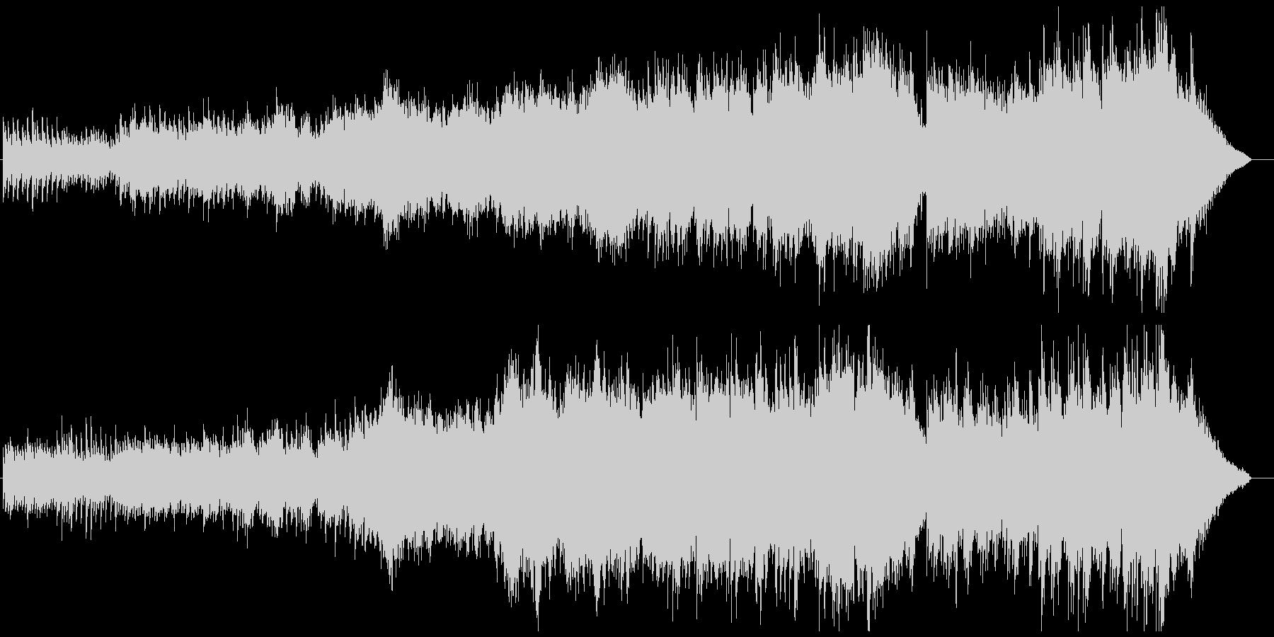 ピアノ&弦のドラマティックな曲の未再生の波形