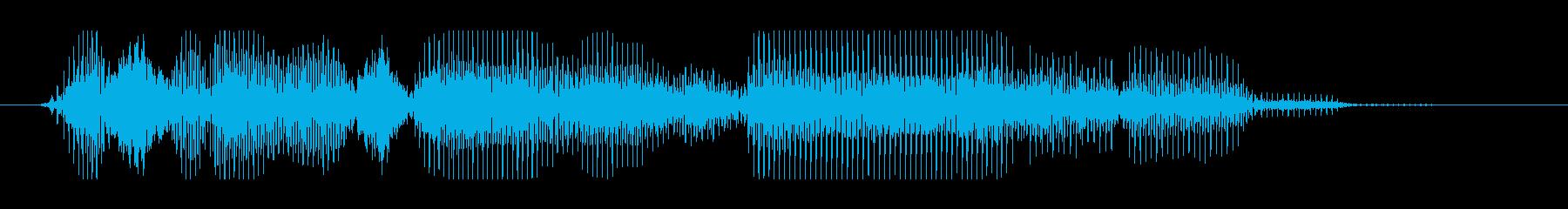 (恐怖系)後ろの正面だ~れの再生済みの波形