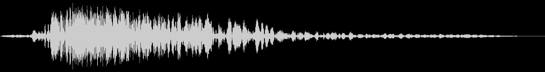 シュウウウドンッウウウウの未再生の波形