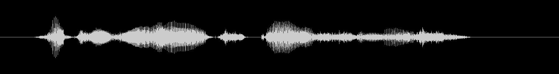 【時報・時間】8時をお伝えしますの未再生の波形