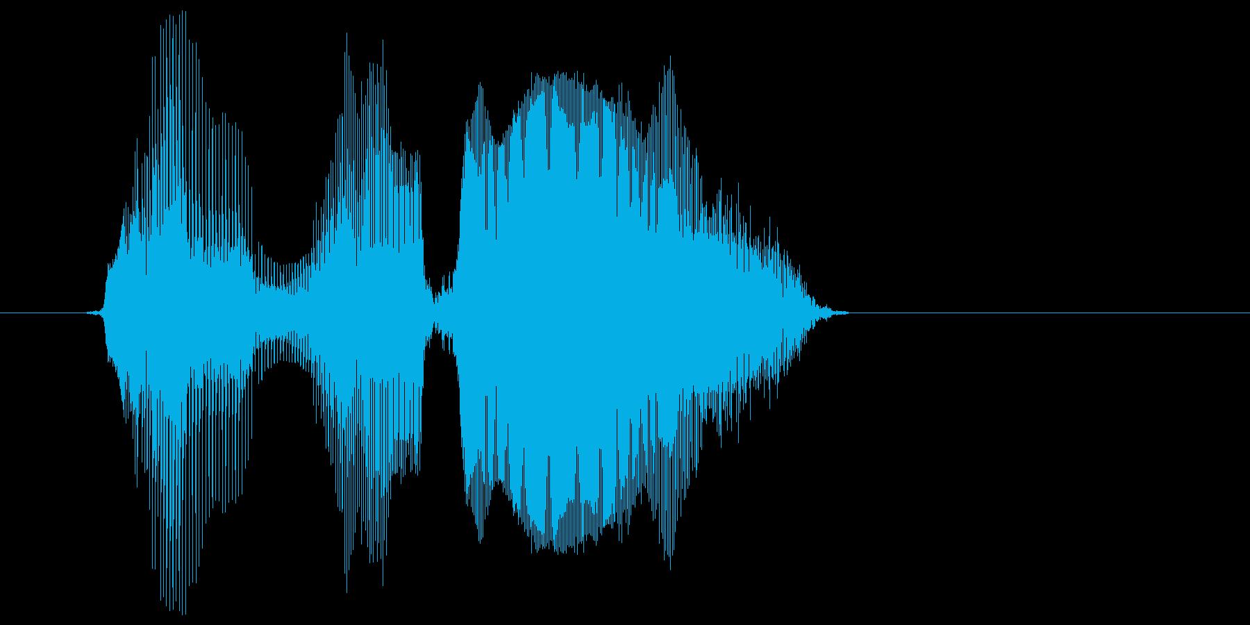 「やめろー」の再生済みの波形