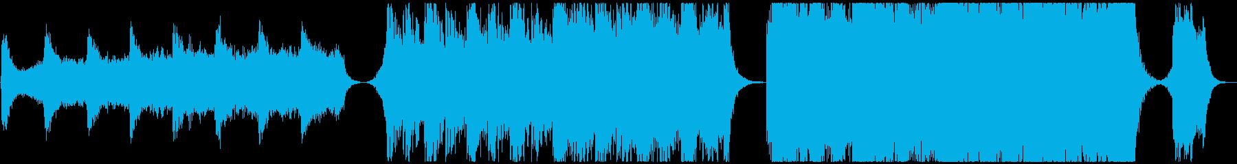 【予告編】ハリウッドトレーラーの再生済みの波形