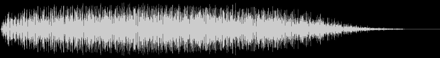 コミカル飛行音(長め)の未再生の波形