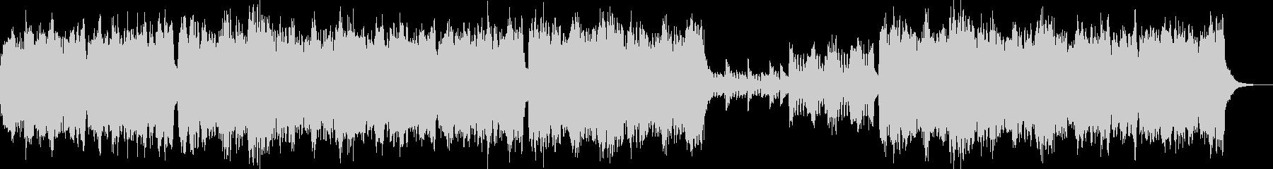 クラシック調の優雅なBGMです。の未再生の波形