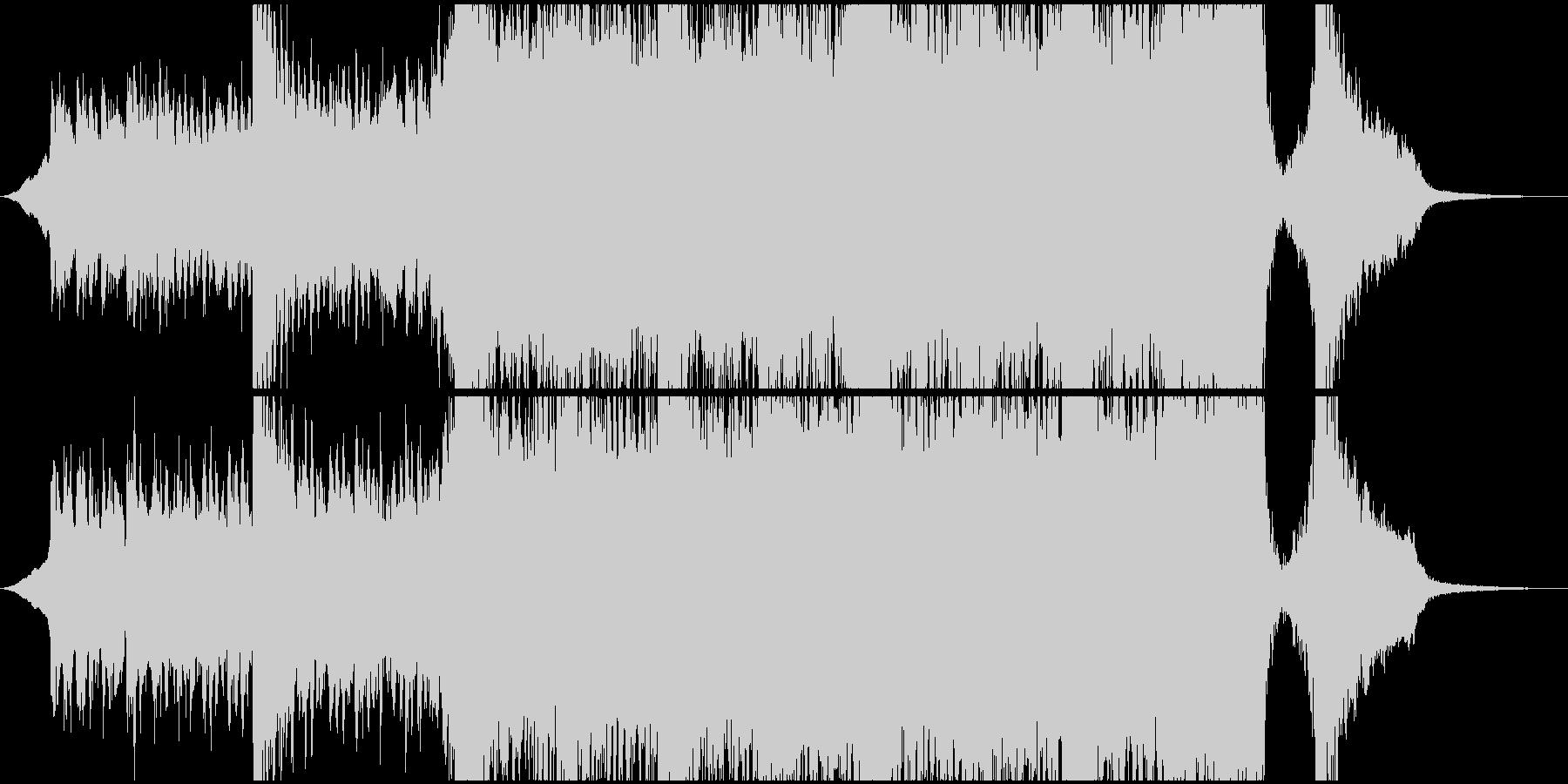 現代的 交響曲 エレクトロ 荘厳 ...の未再生の波形
